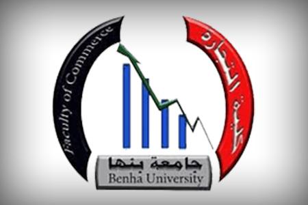 بالأسماء .. القائمة النهائية للسادة المرشحين لعمادة كلية التجارة