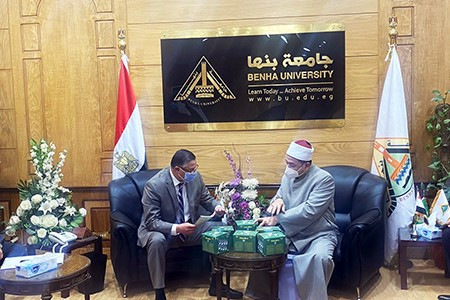 BU President hosts Deputy of Endowments Ministry in Qalyubia