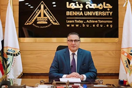 BU President appoint Mohamed Ghanim as Acting Dean of Veterinary Medicine