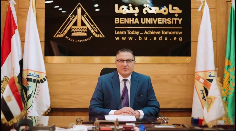 رئيس جامعة بنها يصدر عددًا من القرارات الجديدة
