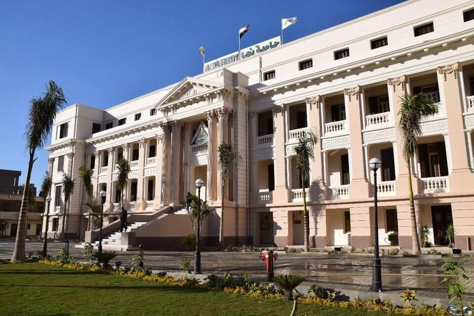 جامعة بنها تتقدم 133 مركزا على المستوى الدولي في تصنيف ويبومتركس للاستشهادات المرجعية يناير 2021