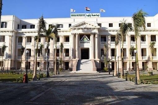 إعلان داخلي عن حاجه جامعة بنها لمدير إداري بمركز الطبع والنشر والتوزيع