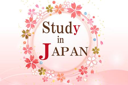 Japanese Scholarships 2021
