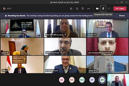 وزيري التعليم العالي والاتصالات يشهدان بروتوكول تعاون بين جامعة بنها ومعهد تكنولوجيا المعلومات لإنشاء مركز تدريب وإبداع مصر الرقمية