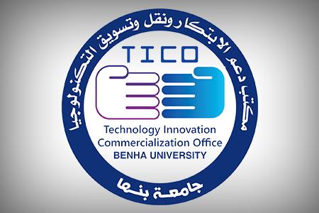 ابتكار جامعة بنها ينظم معسكر تدريبي عن الاستشراف المستقبلي لريادة الأعمال والفرص المستقبلية