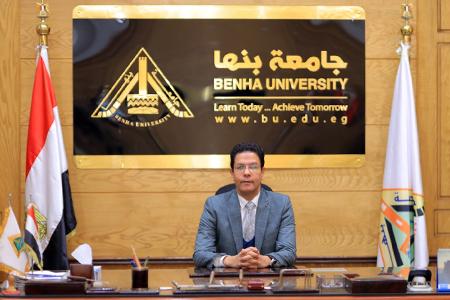 القيادة والتأثير .. برنامج تدريبي لتأهيل الترشح لعمادة الكليات بجامعة بنها