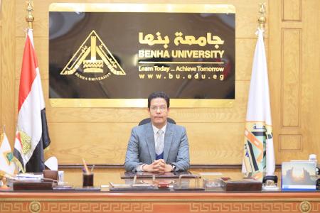 القائم بعمل رئيس جامعة بنها يهنىء الرئيس السيسى بمناسبة الاحتفال بذكرى الاسراء والمعراج