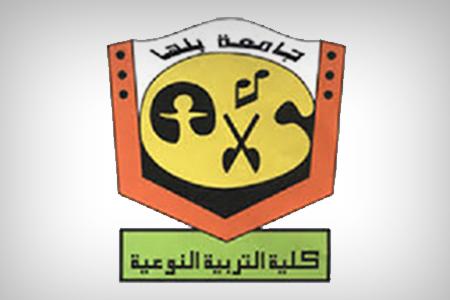 فتح باب الترشح لعمادة كلية التربية النوعية بجامعة بنها