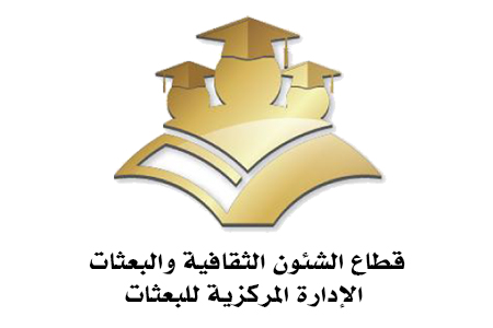 خطه البعثات للعام الرابع 2020-2021 الجزء الثاني تشمل المبادرة المصرية اليابانية للتعليم EJEP