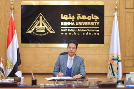 قرارات وزارية بتعيين مديرين عموم جدد بجامعة بنها