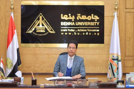 Ministerial Decisions for appointing New Managers at Benha University