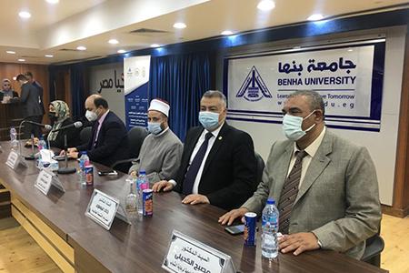 بالتعاون مع مشيخة الازهر: حملة بجامعة بنها عن التوعية الاسرية المجتمعية