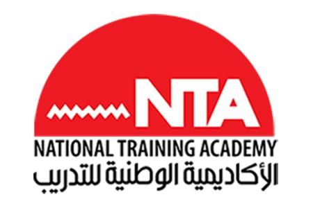 Starting Apply for the Presidential Leadership Program (PLP)