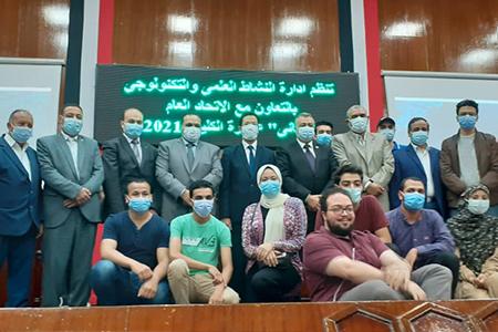 العلاج الطبيعى تحرز كأس عباقرة جامعة بنها ٢٠٢١