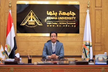 جامعة بنها تتقدم 33 مركزا عالميا في التصنيف الدولي للجامعات CWUR