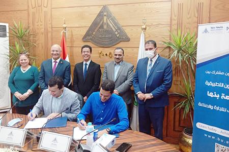 من اجل تدريب الطلاب: اتفاقية تعاون مشترك بين جامعة بنها وشركة العربي