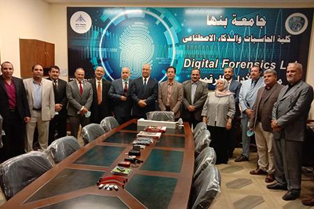 لاول مرة بالجامعات المصرية: افتتاح  معمل الادلة الرقمية بجامعة بنها
