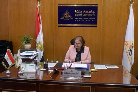 El Gizawy: EGP750 for Benha University Staff on Occasion of Eid al-Adha 2021