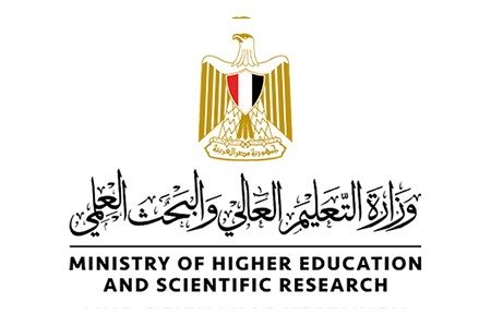 Ministry of Higher Education launches