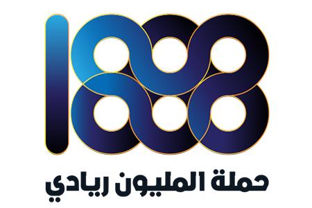 جامعة بنها تشارك في حملة المليون ريادي