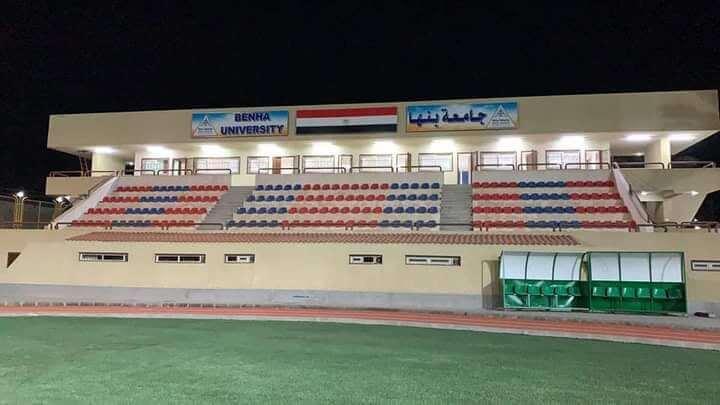 جامعة بنها : إتاحة المنشآت الرياضية للجمهور بأسعار رمزية