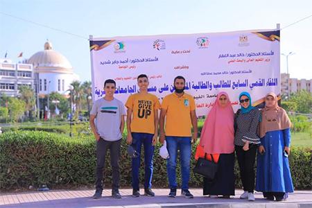 جامعة بنها تشارك فى المسابقة القمية للطالب المثالي فى الفيوم