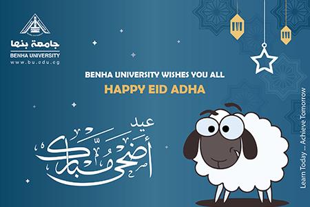 El Gizawy congratulates all the Staff on the Occasion of Eid El Adha