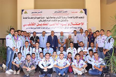 جامعة بنها تحتفل باليوم العالمي للمنديل الكشفي