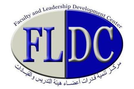 برنامج القيادة والتأثير يعلن عقد دورته الثالثة لأعضاء هيئة التدريس والقيادات بجامعة بنها