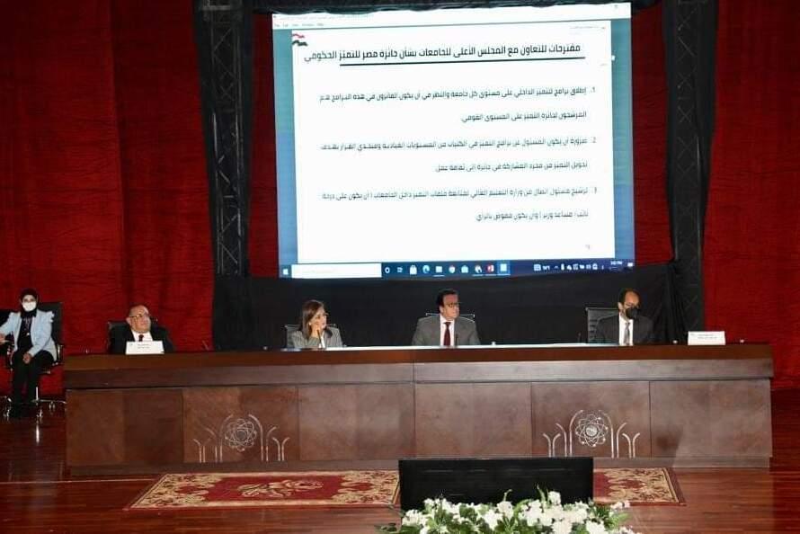 الأعلى للجامعات يهنئ «سوسة» برئاسة جامعة بنها.. ويشكر «الجيزاوى» على مجهوداته