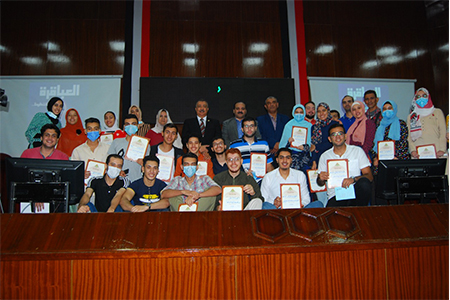 Prof. Tamer Samir witnesses the end of the Geniuses Contest