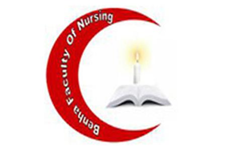 Starting Apply for Faculty of Nursing Deanship