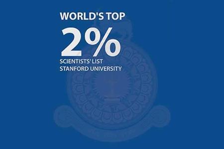 13 عالمًا بجامعة بنها بقائمة السيفير الدولية لأفضل 2٪ من علماء العالم