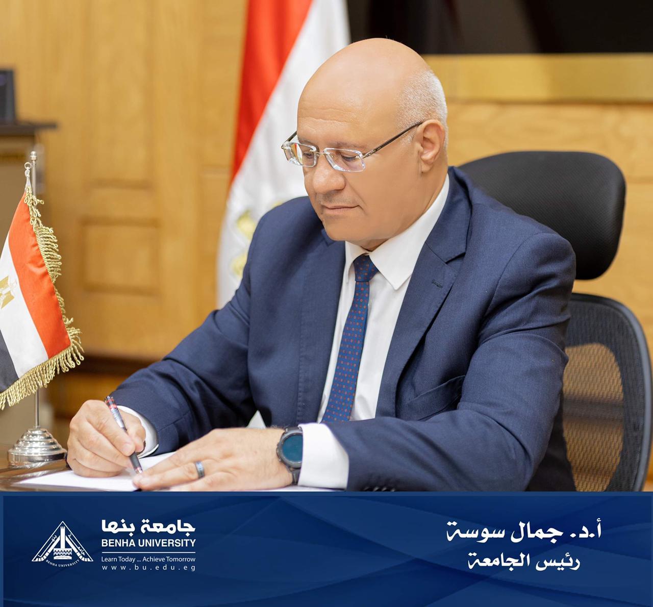 رئيس جامعة بنها يهنئ محمد عبدالفتاح لإنضمامه للجنة التنفيذية لمشروع الاختبارات المميكنة