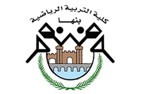 بالأسماء .. القائمة المبدئية للسادة المرشحين لعمادة كلية التربية الرياضية