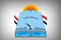 29 أغسطس .. فتح باب التقدم للدراسات العليا بكلية التربية جامعة بنها