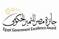فتح باب التقدم للترشح لجائزة مصر للتميز الحكومي