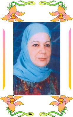 Latifa Mohmed Salem