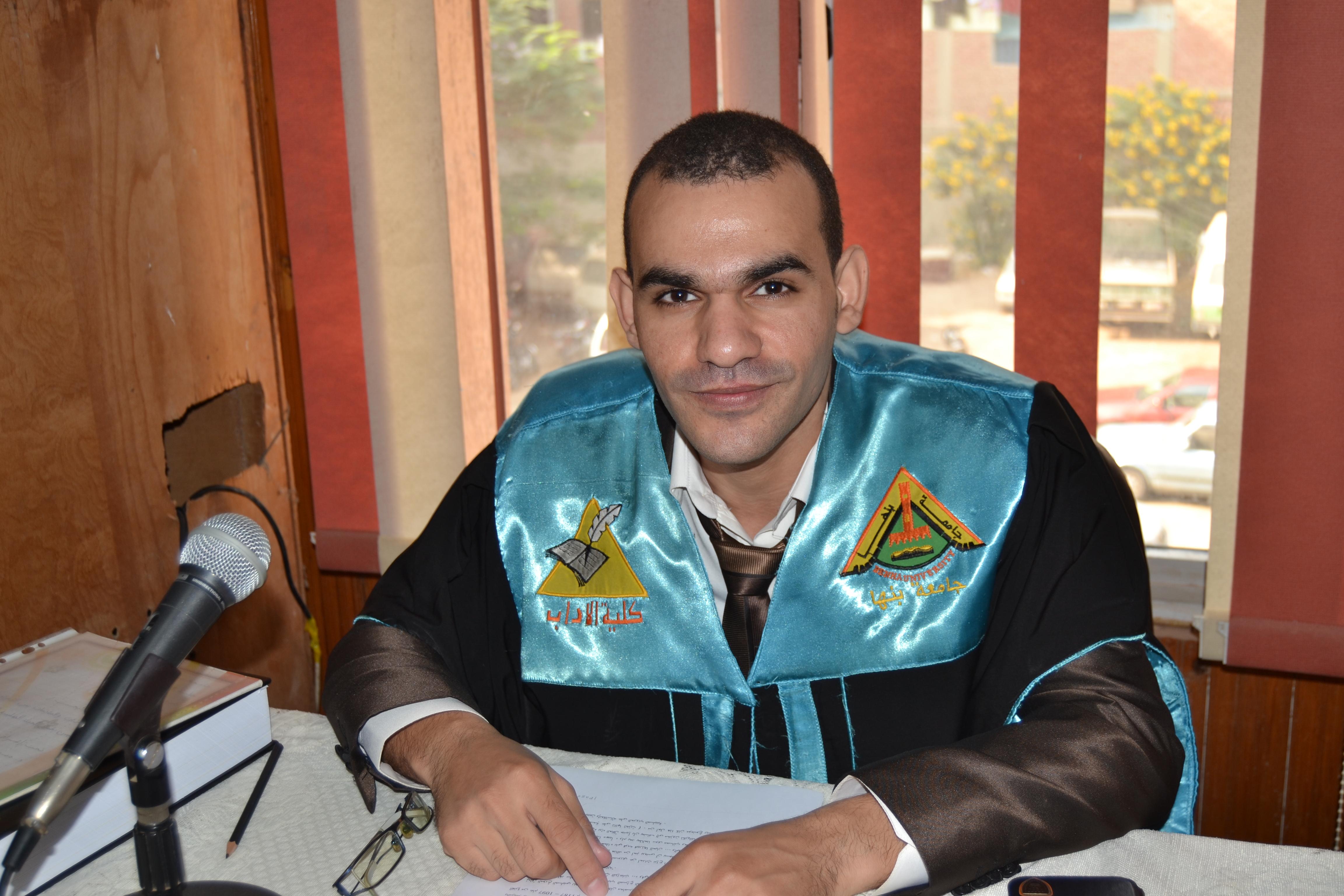 Mohamed Gamal Taha Bayoumi
