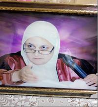 Nadia Hassan Elsayed  Ali