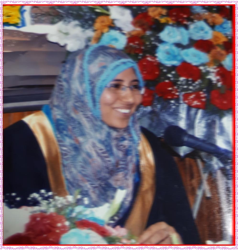 Maisaa Mohammed Moustafa Ahmed Hamza