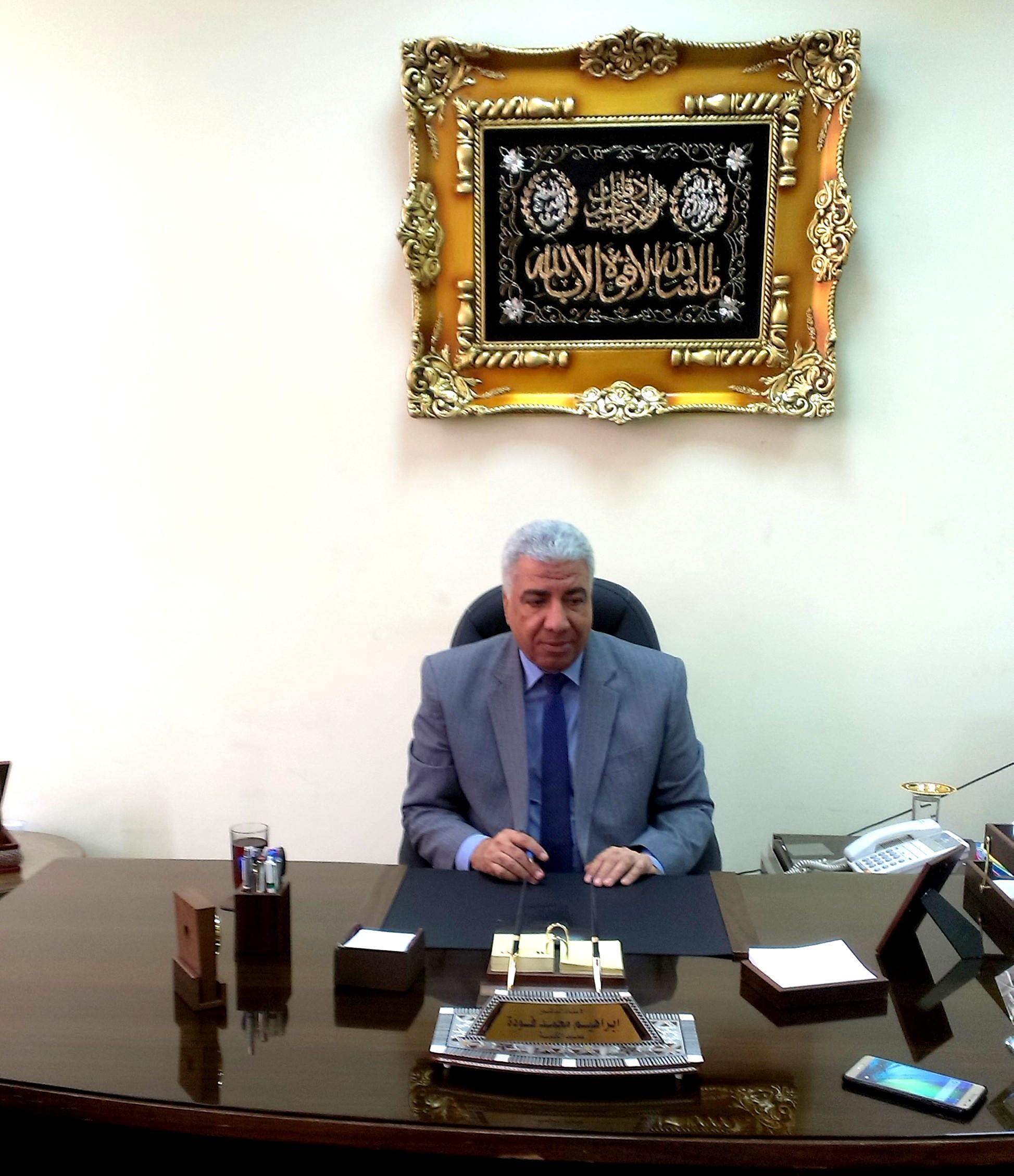 Ibrahim Mohammad Mohammad Fouda