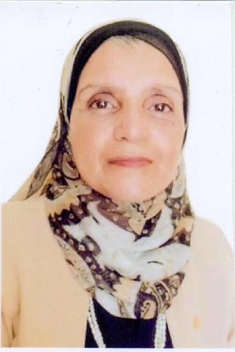 Dina Mohsan Ali