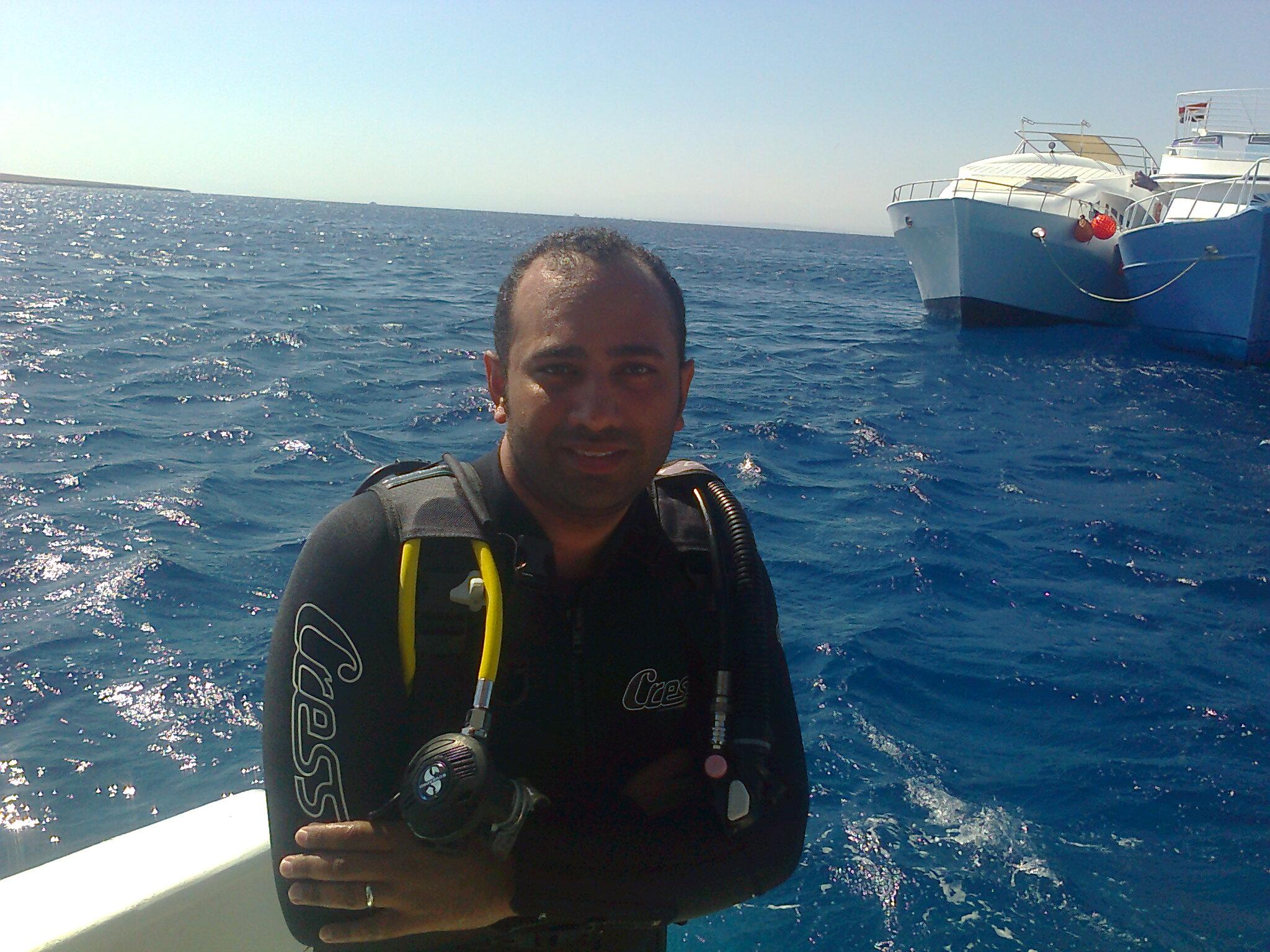 Amin Roushdy Mohamed Esmail