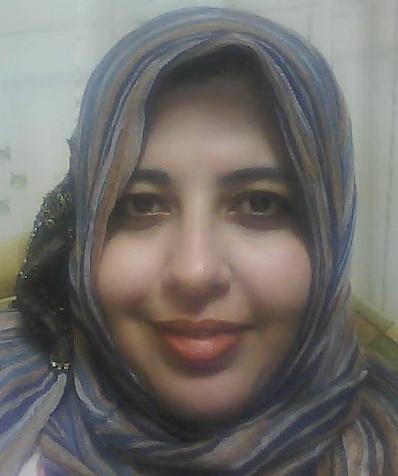 Dalia Said Hamza