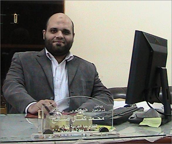 Mohamed Kamal Hamed Abdelmagid